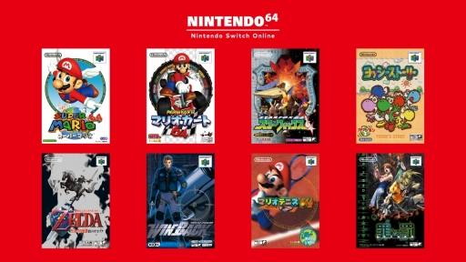 画像集#018のサムネイル/SwitchでNINTENDO 64とメガドライブのゲームが遊べる。Nintendo Switch Onlineの新料金プランが2021年10月後半に追加