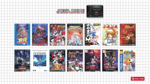 画像集#019のサムネイル/SwitchでNINTENDO 64とメガドライブのゲームが遊べる。Nintendo Switch Onlineの新料金プランが2021年10月後半に追加