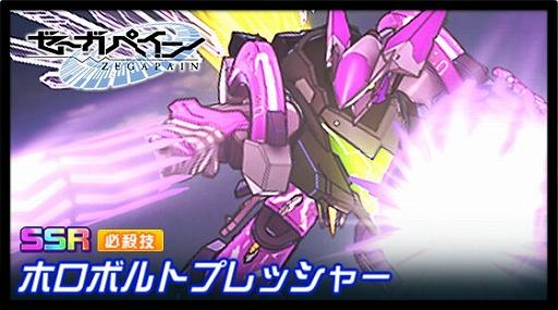 画像集#006のサムネイル/「スーパーロボット大戦DD」,2ndアニバーサリー!ログインボーナス第2弾がスタート