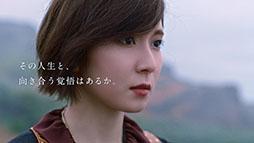 画像集#010のサムネイル/「FFBE幻影戦争」と「NieR:Automata」のコラボイベントが本日15:00に開幕。志尊 淳さんと松岡茉優さんを起用した第2弾CMも公開に