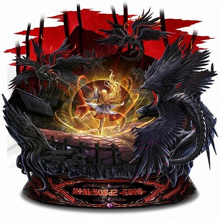 """画像集#003のサムネイル/「ラストクラウディア」に新ユニット""""聖騎士リュート""""とアーク""""精神世界-破神-""""が追加"""