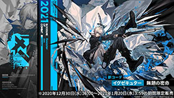 """画像集#009のサムネイル/「アークナイツ」の新章""""苦難揺籃""""が12月30日に開幕。新コーデや1周年記念のログインボーナスなども発表された公式生放送をレポート"""