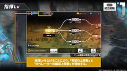"""画像集#018のサムネイル/「アークナイツ」のサイドストーリー""""帰還!密林の長""""とイベント""""統合戦略""""が2月25日に開始。新オペレーターやコーデも発表された生放送をレポート"""