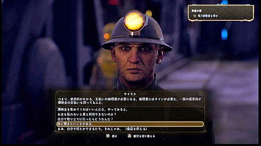画像(002)[TGS 2019]Obsidian Entertainmentの新作SF RPG「The Outer World」,日本語版プレイレポート