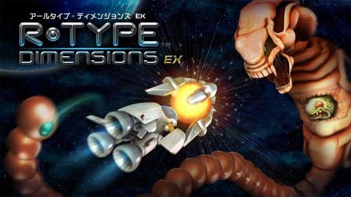 画像(005)PS4版「R-Type Dimensions EX」が12月20日に配信開始。新旧のグラフィックスを収録した公式トレイラーが公開