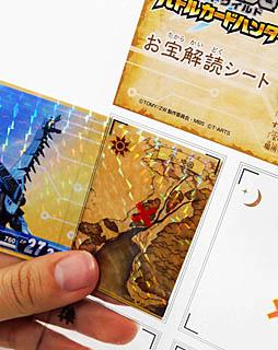 画像(013)テレビアニメ「ゾイドワイルド」の新たなアミューズメントマシン「