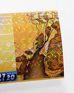 画像(014)テレビアニメ「ゾイドワイルド」の新たなアミューズメントマシン「