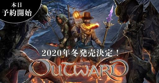 アウトワールド ps4 日本語 [PS4]OutWard 日本語