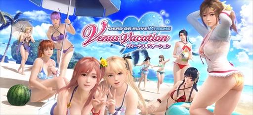 画像(004)DMM GAMES,東京ゲームショウ2019への出展を発表。出展タイトルやキャンペーン情報などをまとめた特設サイトが本日オープン