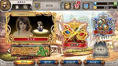 画像(017)「FF」新作「FINAL FANTASY DIGITAL CARD GAME」がYahoo!ゲーム ゲームプラスで2019年に登場。クローズドβテスター募集が本日開始