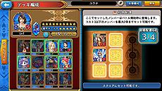 画像(019)「FF」新作「FINAL FANTASY DIGITAL CARD GAME」がYahoo!ゲーム ゲームプラスで2019年に登場。クローズドβテスター募集が本日開始