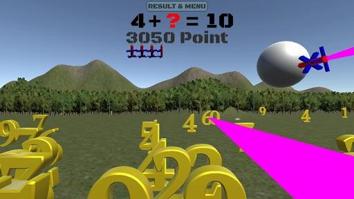 数字をターゲットにしたAndroid向け3Dシューティングゲーム「数字ゲーム」がリリース