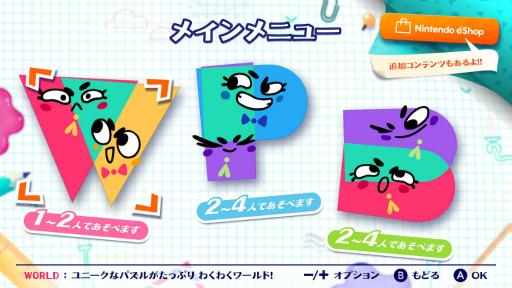 画像集#058のサムネイル/2000円以内で買える! 年末年始におすすめのSwitch向けタイトル。サクッと楽しめるものから,じっくり遊べるものまで