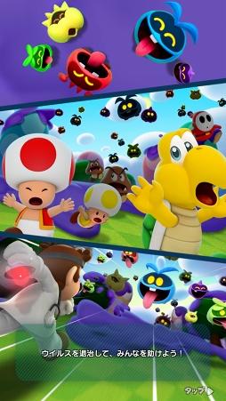 画像(002)「Dr. Mario World」の配信開始日は2019年7月10日。App Store,Google Play両ストアにて事前登録もスタート