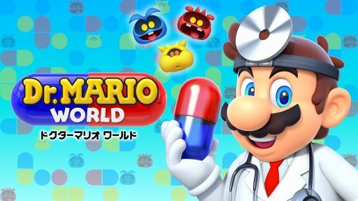 画像(005)「Dr. Mario World」の配信開始日は2019年7月10日。App Store,Google Play両ストアにて事前登録もスタート
