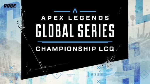 画像集#001のサムネイル/「Apex Legends Global Series Championship LCQ」が4月25日に開催。4枠の北アジア太平洋大会進出権をかけた激闘がスタート