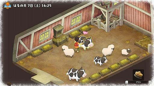 ドラえもん のび太 の 牧場 物語