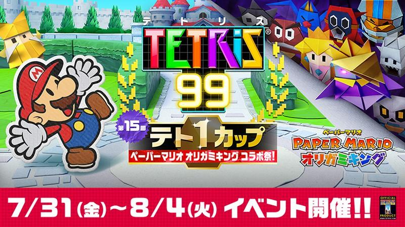 99 操作 テトリス