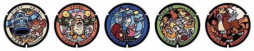 """画像集#002のサムネイル/奈良県に「ポケモン」デザインのマンホール蓋""""ポケふた""""が初登場。エンテイやドータクンなど5枚が斑鳩町に"""