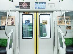 画像集#002のサムネイル/「OCTOPATH TRAVELER 大陸の覇者」,オリジナルアドトレインがJR山手線とOsaka Metro御堂筋線に登場