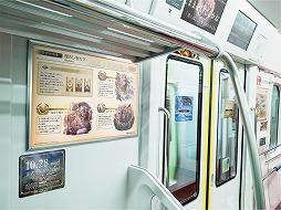 画像集#003のサムネイル/「OCTOPATH TRAVELER 大陸の覇者」,オリジナルアドトレインがJR山手線とOsaka Metro御堂筋線に登場