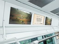 画像集#006のサムネイル/「OCTOPATH TRAVELER 大陸の覇者」,オリジナルアドトレインがJR山手線とOsaka Metro御堂筋線に登場