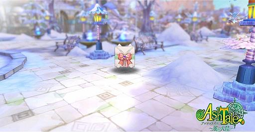 """画像集#005のサムネイル/「Ash Tale-風の大陸-」,イベント""""氷雪祭り""""が開催。霧の回廊には新階層の""""フリーレン遺跡""""が追加"""