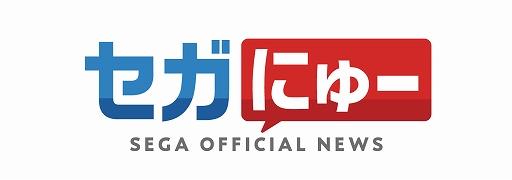"""画像集#009のサムネイル/""""セガにゅー""""第2回が7月30日に配信。「東京2020オリンピック The Official Video Game」などを紹介"""