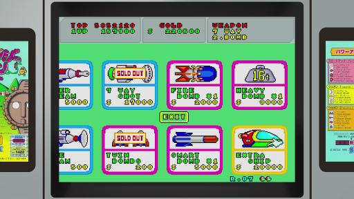 """画像(006)SEGA AGES企画 第1回:すべてはお金が解決!? """"コインによるパワーアップ""""が斬新だった「ファンタジーゾーン」を回顧する"""