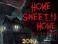 Steamで人気のタイ産ホラー「Home Sweet Home」,PS4版が6月27日国内発売へ。日本の人気声優による吹き替えも