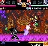 画像(014)Switch版「SAMURAI SPIRITS」の発売日が12月12日に決定。早期購入特典はネオポケ用ソフト「サムライスピリッツ!2」の復刻版