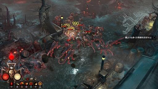 ハンマー chaosbane ウォー