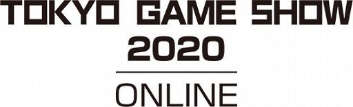 画像(002)ブロッコリー,Switch版「ジャックジャンヌ」や「うたプリ」の最新情報をTGS 2020で公開