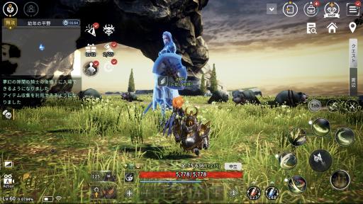 画像集#040のサムネイル/「V4」はスマホとPCのどちらでも遊べる新作MMORPG。開発版ベースでゲームの概要や遊び方を紹介