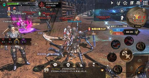 画像(002)新作MMORPG「ETERNAL」の第3回クローズドβテストが2月21日14:00にスタート。「戦場」「取引所」など新コンテンツの詳細も発表に