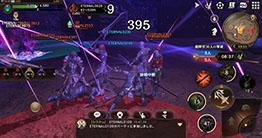 画像(004)新作MMORPG「ETERNAL」の第3回クローズドβテストが2月21日14:00にスタート。「戦場」「取引所」など新コンテンツの詳細も発表に