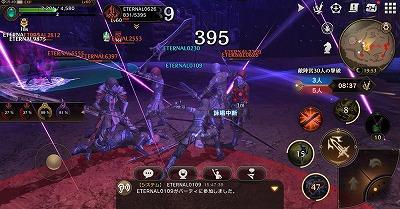画像(003)MMORPG「ETERNAL」の第3回クローズドβテストが本日スタート。テスト期間中も参加者を募集