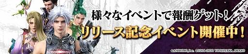 画像集#003のサムネイル/国産MMORPG「ETERNAL」が正式サービスを開始。リリース後に発生した緊急メンテナンスの補填でホワイトストーン1500個などを配布