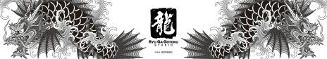画像(001)「龍が如く7」,東京ゲームショウ2019でステージイベントを毎日実施。9月13日には公式特番も