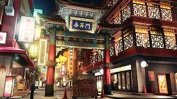 画像(001)外出自粛のこんな時はゲームで旅行気分を味わおう! リアルな街並みや観光スポットが再現されているゲームを紹介