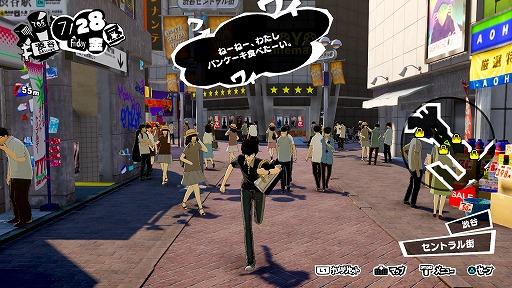 画像(005)外出自粛のこんな時はゲームで旅行気分を味わおう! リアルな街並みや観光スポットが再現されているゲームを紹介