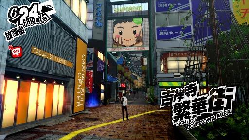 画像(006)外出自粛のこんな時はゲームで旅行気分を味わおう! リアルな街並みや観光スポットが再現されているゲームを紹介