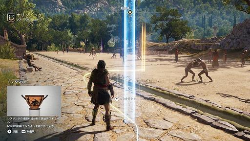画像(018)外出自粛のこんな時はゲームで旅行気分を味わおう! リアルな街並みや観光スポットが再現されているゲームを紹介