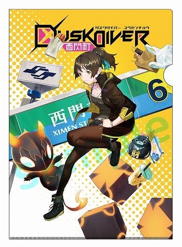画像(011)「Dusk Diver 酉閃町」,ゲーム内に登場するさまざまなコスチュームの情報が公開。東京ゲームショウ2019の出展情報も
