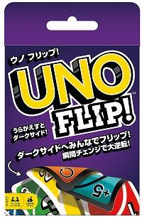 画像集#001のサムネイル/「UNO」シリーズの第3弾「UNO FLIP(ウノ フリップ)」が6月下旬に発売決定。カードの裏面(ダークサイド)を活用したダイナミックなシステムを採用