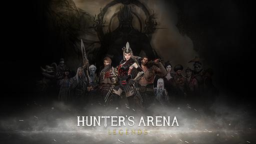 ãHunterâs Arena: Legendãã®ç»åæ¤ç´¢çµæ