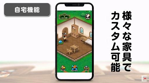 画像(016)ドラクエの新作は位置情報ゲーム! スマホアプリ「ドラゴンクエストウォーク」が発表に
