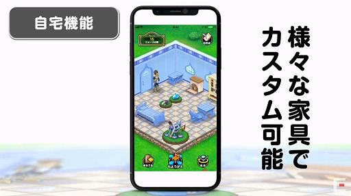 画像(017)ドラクエの新作は位置情報ゲーム! スマホアプリ「ドラゴンクエストウォーク」が発表に