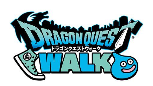 画像(001)「ドラゴンクエストウォーク」を一足先に楽しめるβ版体験会が関東圏で6月11日より開催決定。参加申込みを受け付け中
