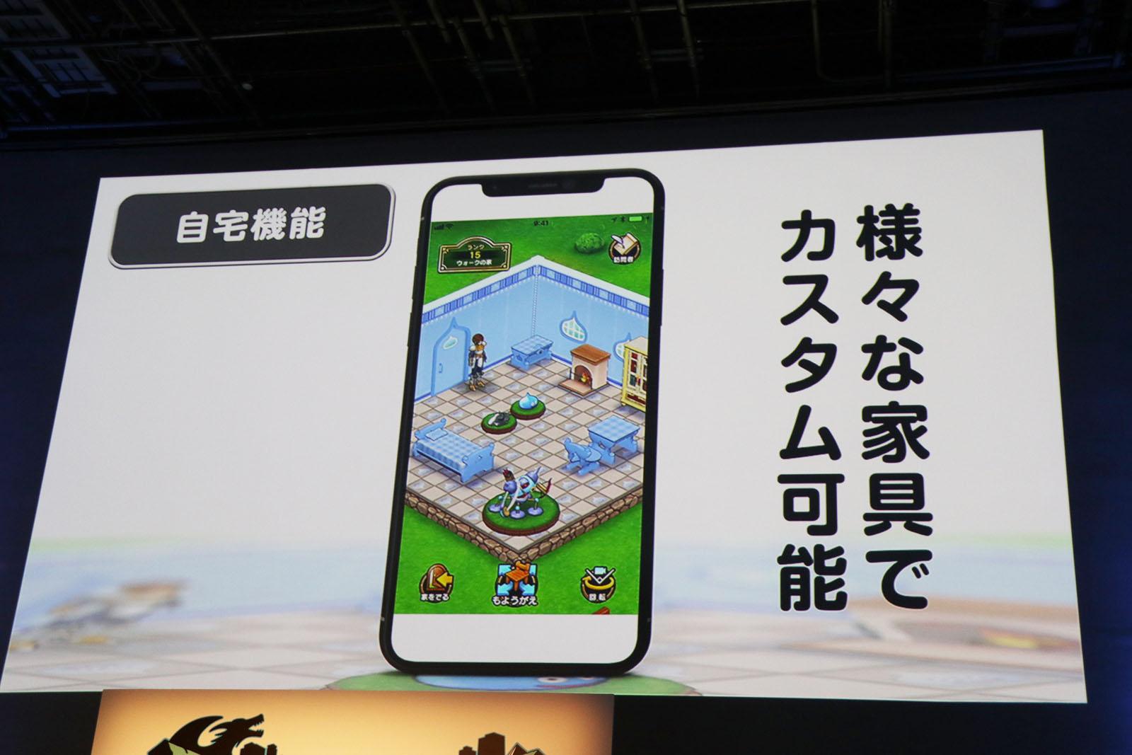 https://www.4gamer.net/games/461/G046174/20190603104/SS/034.jpg